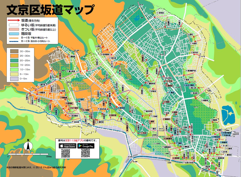 文京区 第18回文の京(ふみのみやこ) 都市景観賞